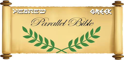 Hebrew Greek and English Bible - Apps on Google Play