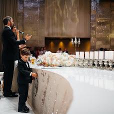 Свадебный фотограф Анастасия Бельская (belskayaphoto). Фотография от 08.10.2018