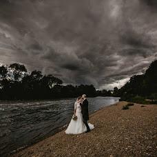 Wedding photographer Nicole Schweizer (nicoleschweize). Photo of 05.11.2017