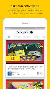 BEBESPIDER YouTube Curator for Kids - náhled