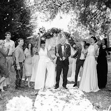 Wedding photographer Elena Skoblova (Photoinmoscow). Photo of 30.04.2017