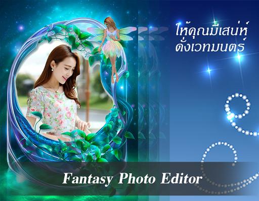 ファンタジーフォトフレーム|玩攝影App免費|玩APPs