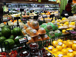 Photo: Fruit and vegetables. Ogikubo, Tokyo.
