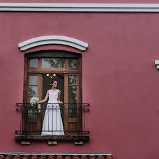 Wedding photographer Atanes Taveira (atanestaveira). Photo of 10.04.2018