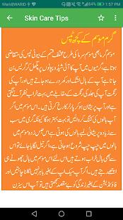 All Skin Care Tips In Urdu - náhled
