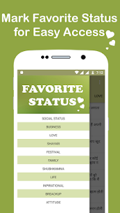 Hindi Status App Download For Android and iPhone 2