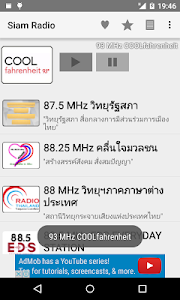 Siam Radio screenshot 1