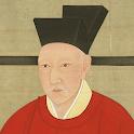 Emperors' Treasures Tour icon