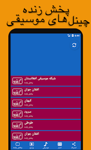 EshaTV – Afghan TV Channels - náhled