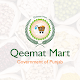 Qeemat Mart Download for PC Windows 10/8/7