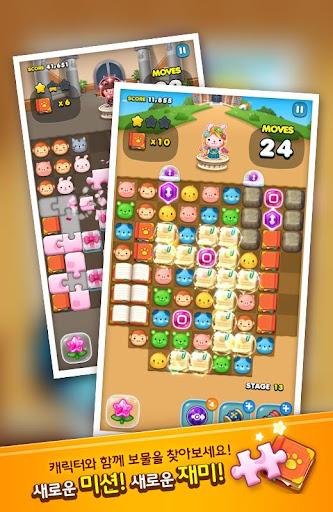 uc560ub2c8ud3213  screenshots 4
