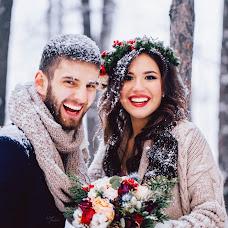 Wedding photographer Lina Malina (LinaMmmalina). Photo of 05.05.2016