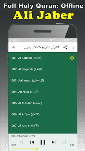 Ali Jabir Full Quran Offline Read & MP3 App Report on Mobile