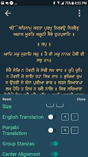 Nitnem App - Daily Sikh Prayers - náhled