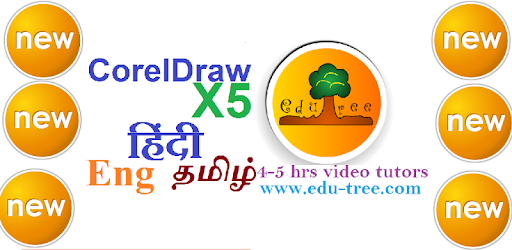 learn CorelDraw X5 ( in eng-hindi-tamil ) - Apps on Google Play