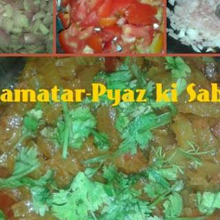 Tamatar-Pyaz ki Sabzi | Onion-Tomato Veggie