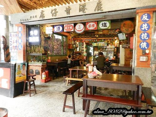 鹿港柑仔店懷舊餐廳