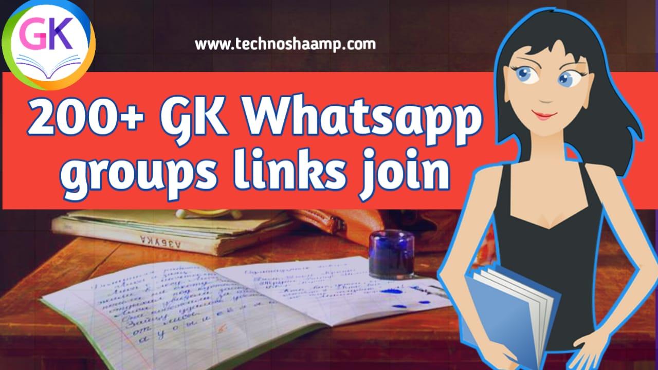 Gk whatsapp groups links join
