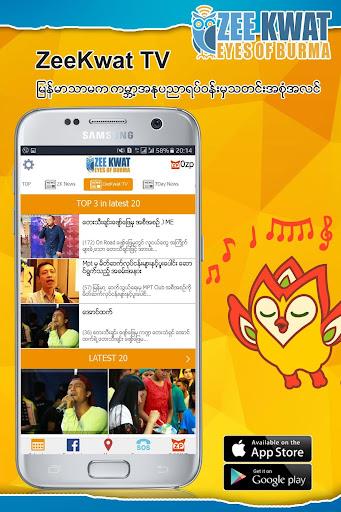 ZeeKwat 2.7.3120 Screenshots 3