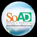 SoAD Corporation