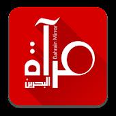 Bahrain Mirror