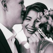 Wedding photographer Artem Kononov (feelthephoto). Photo of 08.01.2018