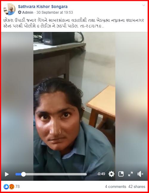 screenshot-www.facebook.com-2019.10.09-20_36_46.png