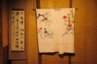 Photo: Inside the museum are exhibits of stories and traditions related to women divers.