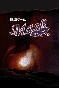 脱出ゲーム : Mask screenshot 0