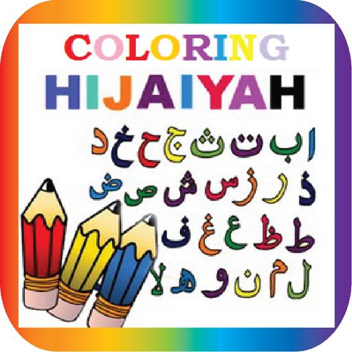 Coloring Hijaiyah 教育 App LOGO-硬是要APP