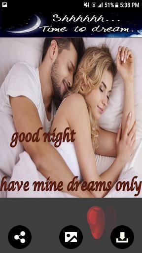 Good Night Kiss Images 3.1 screenshots 6