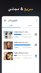 تطبيق تنزيل الفيديو بدقة HD – 2019 2