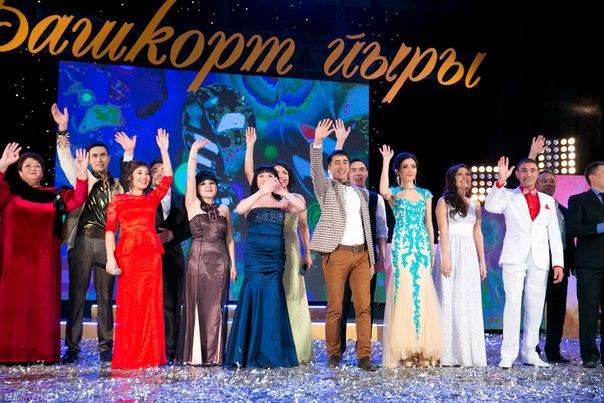 Ильнур Мигманов в Уфе