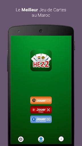 Hez2 apkdebit screenshots 1