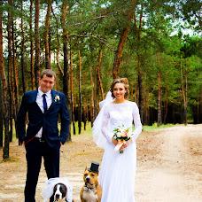 Wedding photographer Mariya Malko (marimalko). Photo of 13.11.2016