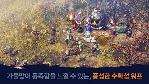 야생의 땅: 듀랑고 screenshots 1