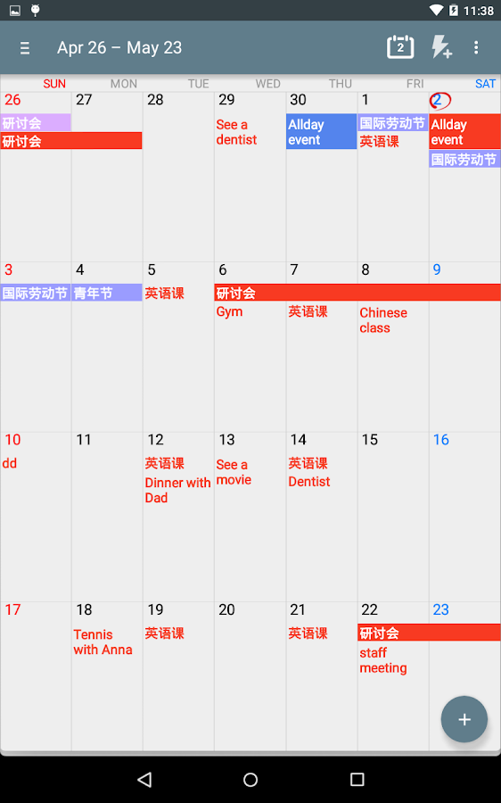 Calendar + Planner Scheduling - screenshot