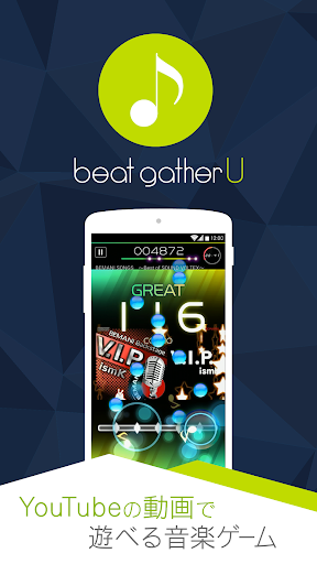 beat gather U 1.2.5 DreamHackers 1