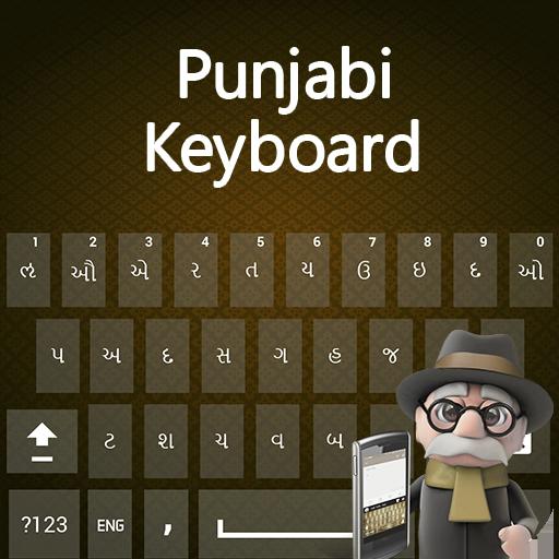 Punjabi Keyboard 2018: Punjabi Typing Keyboard - Apps on