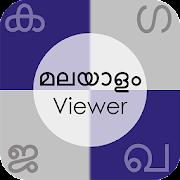 Malayalam Font Text Viewer