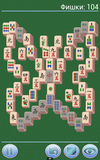 Mahjong Arena 1.0.9 screenshots 8