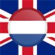 Download English Dutch Translator with offline mode For PC Windows and Mac