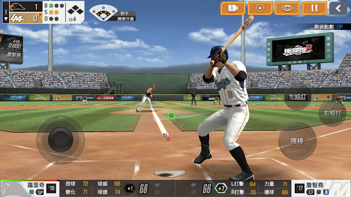 棒球殿堂 screenshot 1