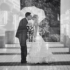 Wedding photographer Kristina Likhovid (Likhovid). Photo of 06.09.2017