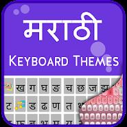 Marathi keyboard -Marathi Typing & animated Themes 1 0 1