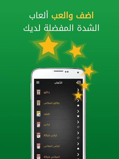 Hand, Hand Partner & Hand Saudi android2mod screenshots 10