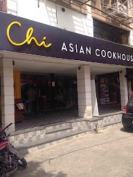 Chi Asian Cookhouse photo 5