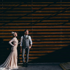 Wedding photographer Rustam Mendubaev (RustPhoto). Photo of 14.06.2017