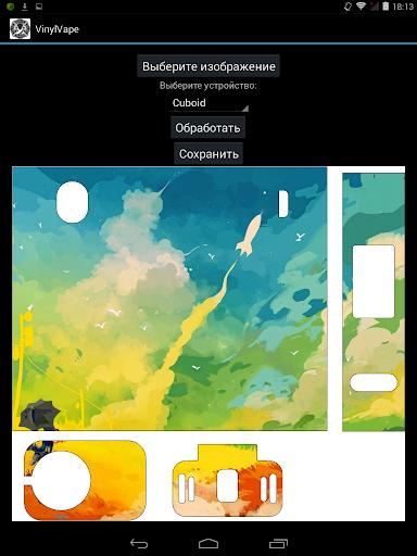 玩免費遊戲APP|下載VinylVape app不用錢|硬是要APP