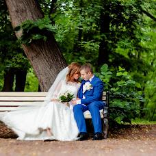 Wedding photographer Konstantin Arapov (Arapovkm). Photo of 05.09.2015